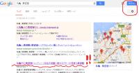 「丸亀 美容室」【検索】で2位になりました!(喜)^。^